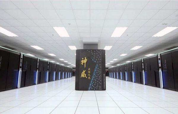 Китайский суперкомпьютер на 93-петафлоп